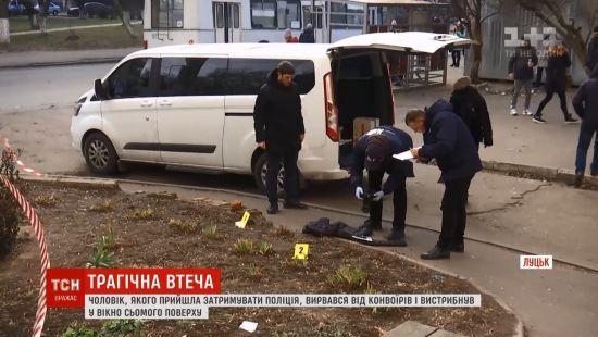 Після самогубства грабіжника в Луцьку без догляду залишилися діти 2 і 4 років