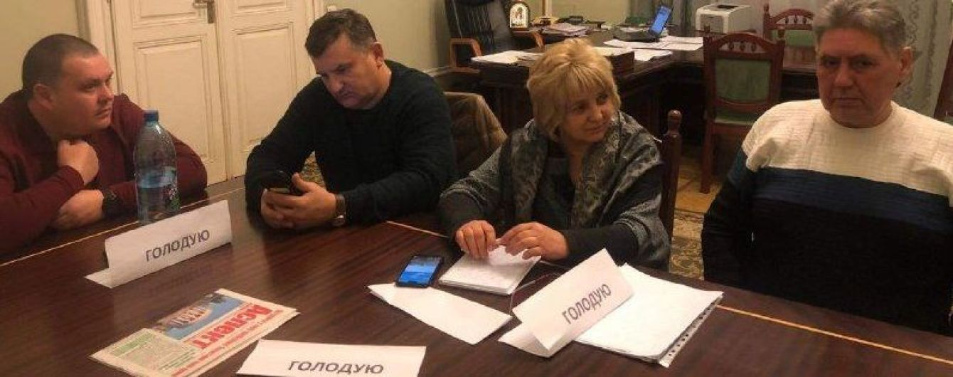 У Львівській ОДА гірники оголосили голодування, вимагаючи виплати борги із зарплати