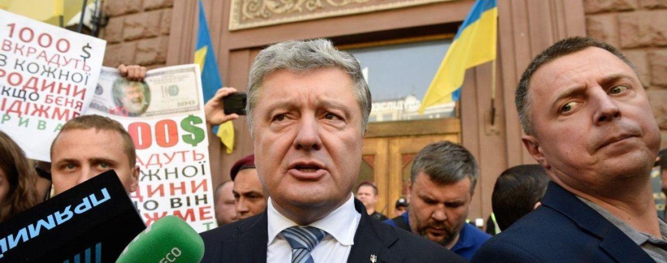У Порошенко опровергли вызов на допрос, о котором рассказали в ГБР
