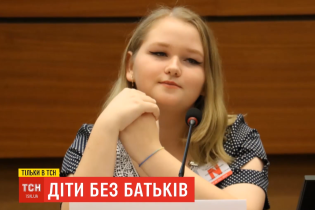Школьница из Луганской области рассказала в ООН об ужасных условиях украинских интернатов
