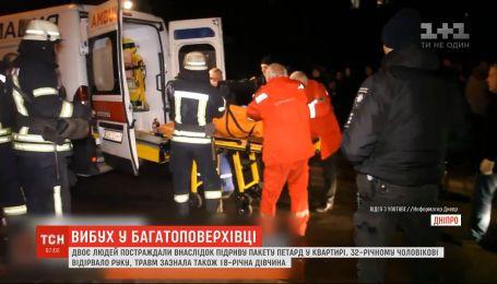 Двое жителей дома в Днепре пострадали в результате подрыва пакета петард