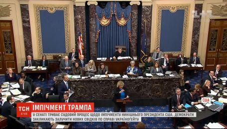 Привлечь новых свидетелей к делу Дональда Трампа требуют демократы в Сенате