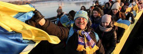 Украина празднует День собороности