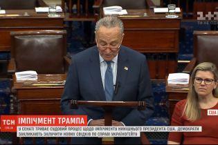 Историческая ночь: почему затянулось заседание Сената по делу импичмента Трампа