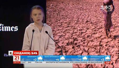ҐретаТунберґ на форумі в Давосі закликала активніше боротися зі зміною клімату