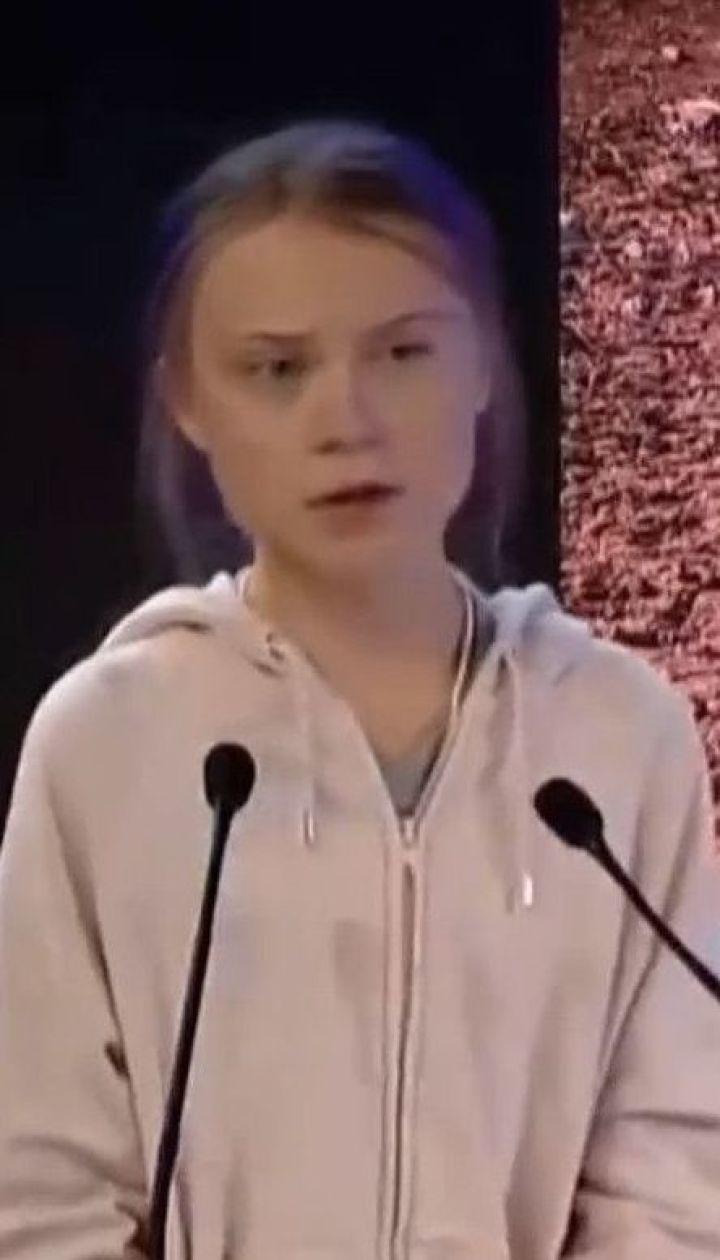 Грета Тунберг на форуме в Давосе призвала активнее бороться с изменением климата