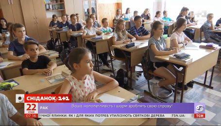 Населення України за рік знизилось на 230 тисяч - Економічні новини