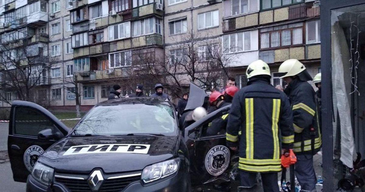 @ www.facebook.com/Главное управление ДСНС Украины в Киеве
