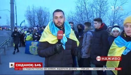Українці святкують День Соборності - пряме включення з мосту Патона