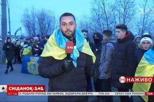Украинцы празднуют День Соборности - прямое включение с моста Патона