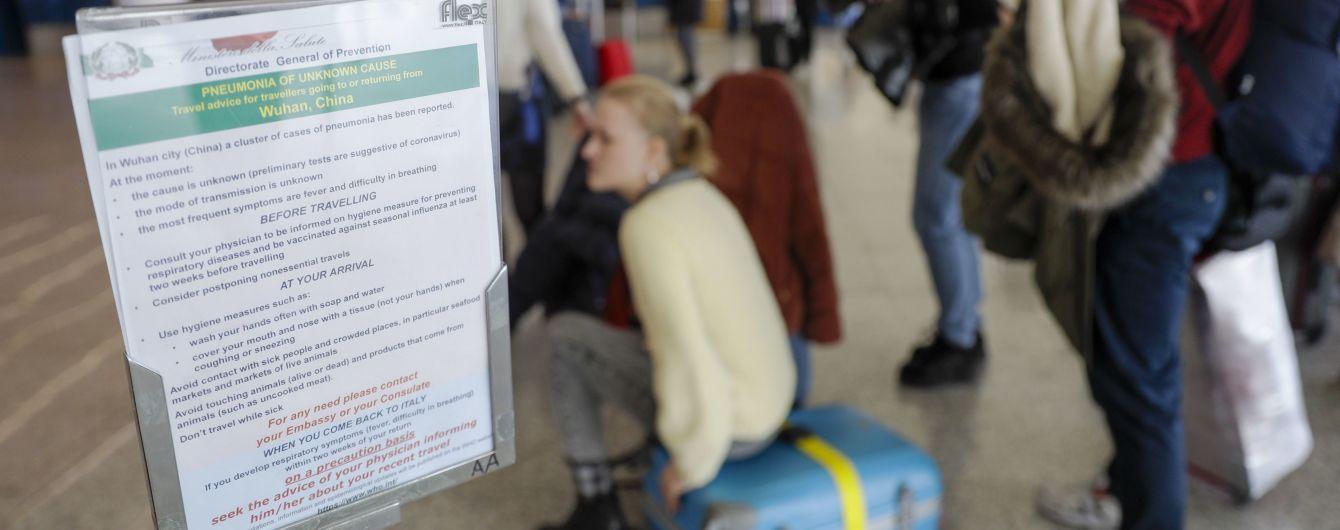 Вбивчий коронавірус з Китаю. В аеропорту Рима встановлять термосканери для окремих авіарейсів