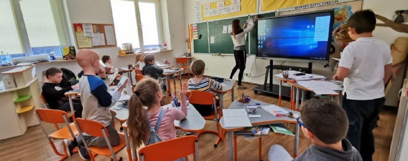 """У школі """"Ранок"""" проводиться зовнішня експертиза знань учнів"""