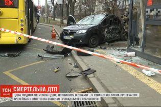 Cмертельна авария в столице: легковушка на скорости протаранила троллейбус с пассажирами