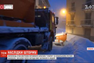 У Валенсії внаслідок потужного шторму загинув українець