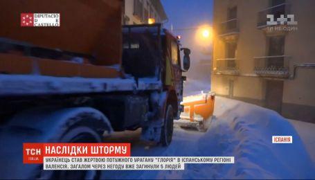В Валенсии результате мощного шторма погиб украинец