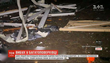 Два человека пострадали в результате подрыва пакета петард в Днепре