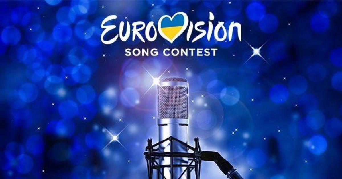 """""""Евровидение-2020"""": стало известно, когда Украина выступит на конкурсе"""