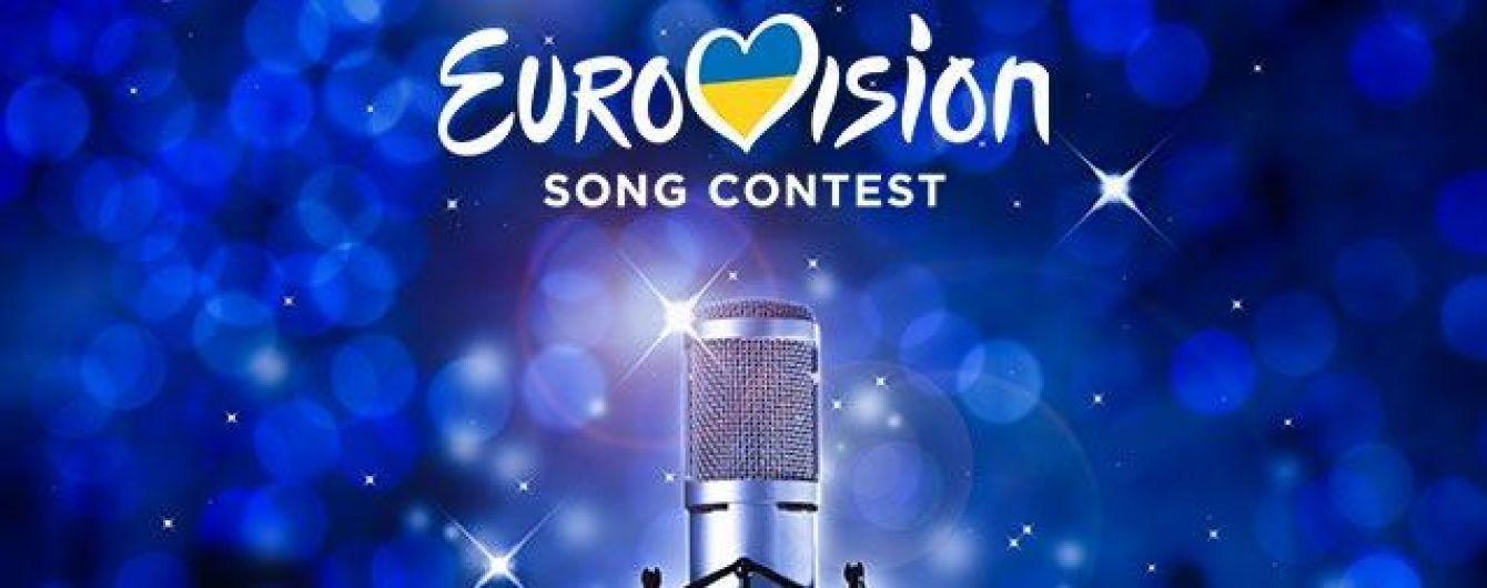 """""""Євробачення-2020"""": стало відомо, коли Україна виступить на конкурсі"""