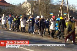 На Прикарпатье ученики сельских школ образовали цепь единства на мосту