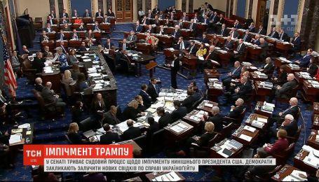 В Сенате продолжается судебный процесс по импичменту президента США
