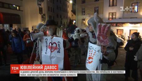 Второй день форума в Давосе начался с акций протеста экоактивистов в костюмах коал