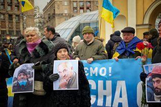Герої не вмирають: як у Києві вшанували пам'ять загиблих учасників Революції Гідності