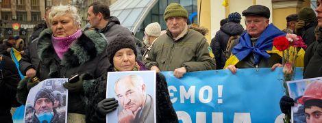 Герои не умирают: как в Киеве почтили память погибших участников Революции Достоинства