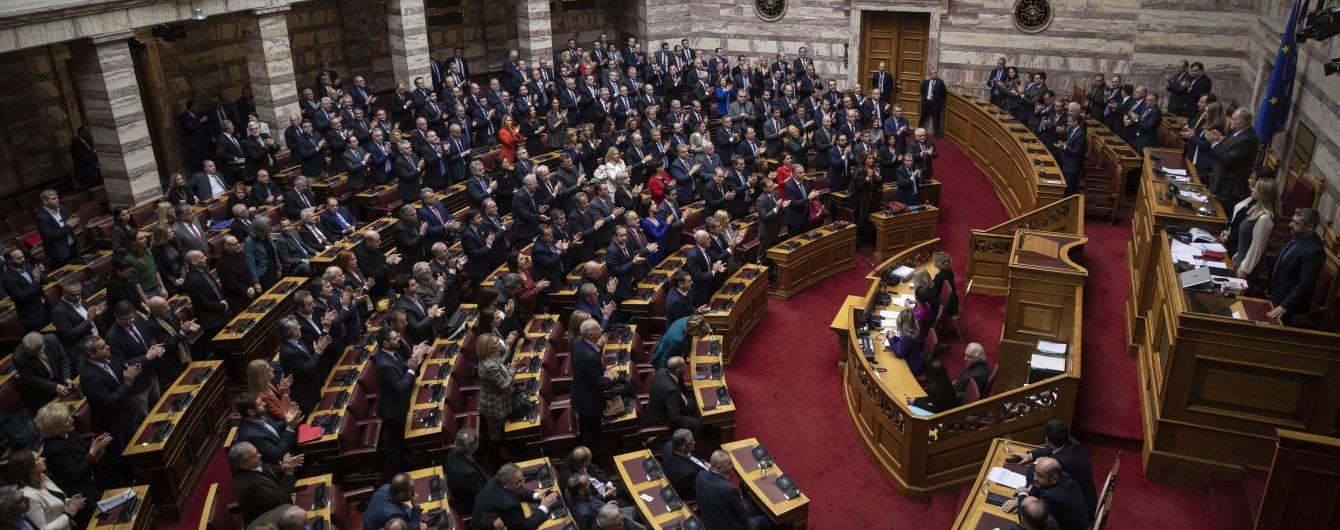 Президентом Греції уперше обрали жінку