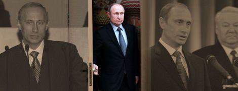 """Путин"" вместо Путина"