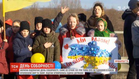 Соборна Україна: 101 рік тому УНР та ЗУНР оголосили про об'єднання