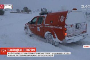 """Іспанські медіа повідомляють, що від потужного урагану """"Глорія"""" загинув українець"""