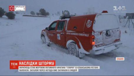 """Испанские СМИ сообщают, что от мощного урагана """"Глория"""" погиб украинец"""
