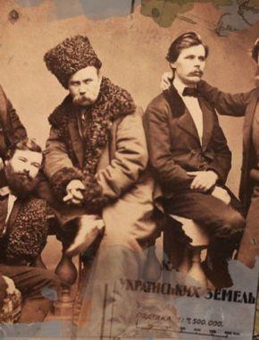 Идея Соборности Украины: генезис, эволюция и реализация