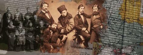 Ідея Соборності України: генезис, еволюція та реалізація