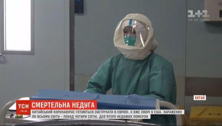 Уже более 400 инфицированных: китайский коронавирус вскоре может появиться в Европе