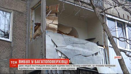 17-летняя девушка и 32-летний мужчина в Днепре получили травмы от взрыва петард
