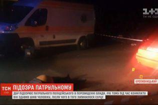 Смерть от руки патрульного: ГБР подозревает копа в Кропивницком в превышении служебных полномочий