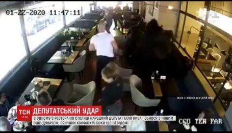 Нардеп Илья Кива подрался в столичном ресторане с посетителем