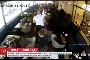 Нардеп Ілля Кива побився у столичному ресторані з відвідувачем
