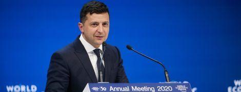 """Зеленский в Давосе пообещал """"инвестиционных нянь"""" для крупного бизнеса"""