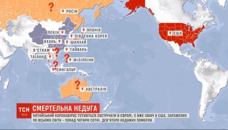 Число жертв загадочного китайского коронавируса резко увеличилось до 17 человек