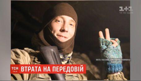 Потеря на передовой: от пули снайпера погиб 22-летний украинский защитник