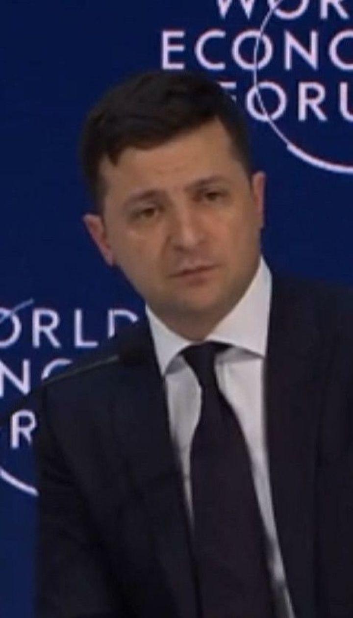 Вступ до ЄС і няньки для інвесторів: про що говорив Зеленський на форумі у Давосі