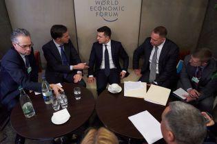 МВФ, ЄБРР, Швейцарія та Нідерланди. Із ким Зеленський провів переговори в Давосі