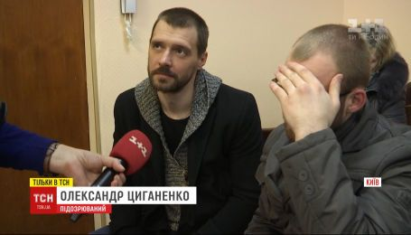 Чотирьох підозрюваних у вбивстві адвоката Юрія Ігнатенка суд відпустив під домашній арешт