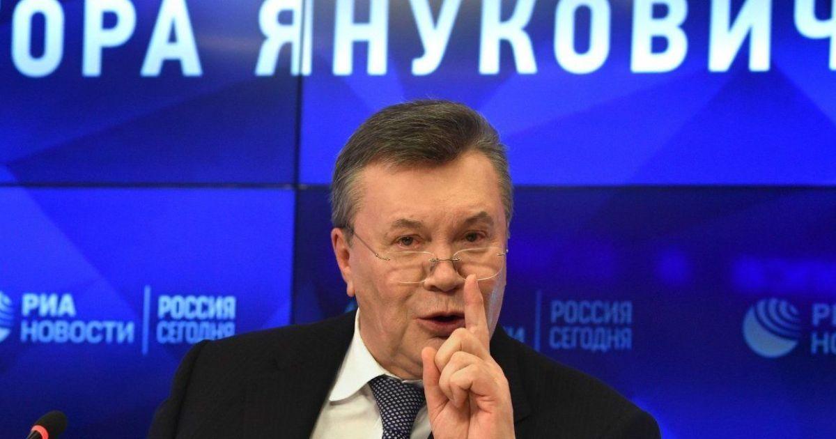 Апелляционный суд подтвердил заочный арест Януковича, Украина может запросить экстрадицию беглого экс-президента