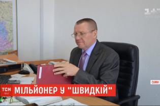 """У Сумах очільник обласної """"швидкої допомоги"""" за рік отримав понад мільйон гривень. Призначено перевірку"""