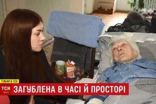 Бродяга в 85: из-за потери документов бабушка из Крыма два года жила на улицах Одессы и Киева