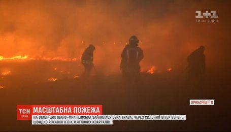 У аэродрома в Ивано-Франковске горел сухостой