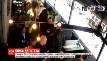 Генпрокуратура открыла производство против нардепа Ильи Кивы